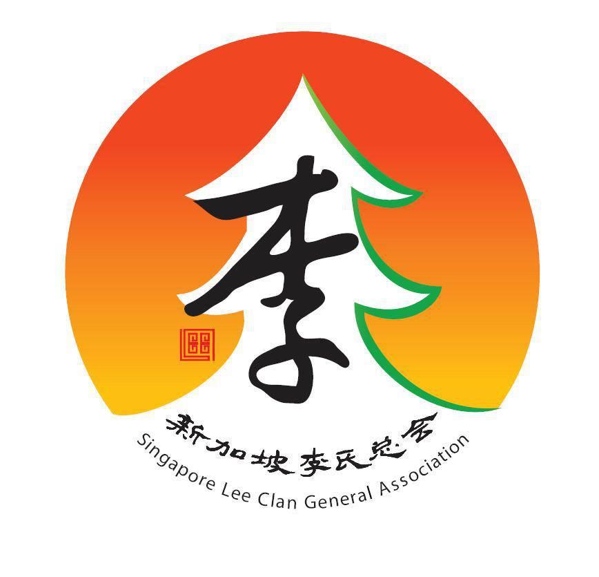 Singapore Lee Clan General Association